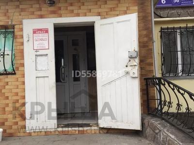 Магазин площадью 60 м², 6 микрорайон 6-й мкр за 19.5 млн 〒 в Темиртау