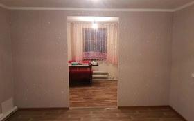 4-комнатный дом, 650 м², 6.5 сот., улица Правый Восточный Массив 1965 за 3.8 млн 〒 в Семее