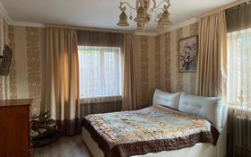 5-комнатный дом, 220 м², 10 сот., мкр Тастыбулак 42 за 50.5 млн 〒 в Алматы, Наурызбайский р-н