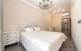 3-комнатная квартира, 120 м², 5/9 этаж посуточно, Кабанбай батыра 29/2 — Сыганак за 25 000 〒 в Нур-Султане (Астана), Есиль р-н