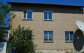 5-комнатный дом, 209 м², 14 сот., проспект Нурсултана Назарбаева 208 — Гейне за 45 млн 〒 в Кокшетау