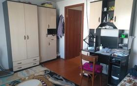 3-комнатный дом, 65.7 м², 2 сот., Московская 98 за 12.3 млн 〒 в Петропавловске