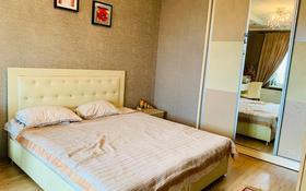 1-комнатная квартира, 48 м², 16/18 этаж, Брусиловского за 26 млн 〒 в Алматы, Алмалинский р-н