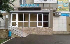 Магазин площадью 71.3 м², Дзержинского 39 за 30 млн 〒 в Костанае
