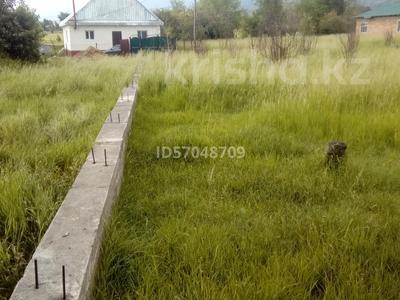 Участок 16 соток, Алмалык за 11 млн 〒 в Алматы — фото 2