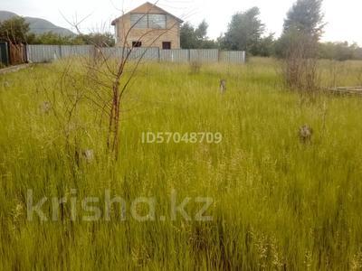 Участок 16 соток, Алмалык за 11 млн 〒 в Алматы — фото 15