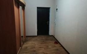 2-комнатная квартира, 78 м², 8/9 этаж посуточно, Бокенбай батыра 38а за 8 000 〒 в Актобе, мкр 12
