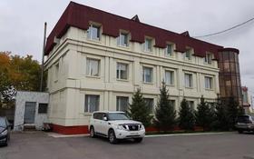 Промбаза 0.83 га, Трасса Астана-Караганда 7 за 550 млн 〒 в Нур-Султане (Астана), Алматы р-н