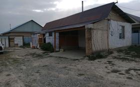 Дача с участком в 6 сот., 36 линия 1 — Трасса бойы за 6 млн 〒 в Береке
