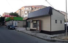 Магазин площадью 38 м², мкр Верхний Отырар за 9.5 млн 〒 в Шымкенте, Аль-Фарабийский р-н
