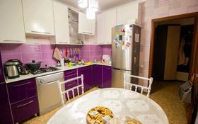2-комнатная квартира, 58 м², 3/5 этаж, Коктем за 18.2 млн 〒 в Талдыкоргане