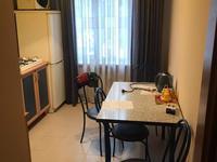 4-комнатная квартира, 73 м², 1/4 этаж помесячно