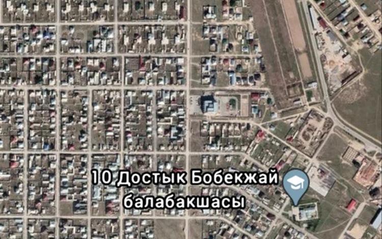 Участок 8 соток, мкр Достык за 6.2 млн 〒 в Шымкенте, Каратауский р-н