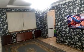 3-комнатная квартира, 59 м², 1/4 этаж, Сайрамская за 15 млн 〒 в Шымкенте, Енбекшинский р-н