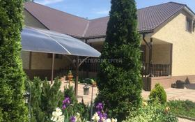 8-комнатный дом, 288 м², 9 сот., Садовая за 43 млн 〒 в Байтереке (Новоалексеевке)