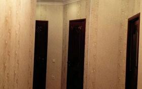 2-комнатная квартира, 81 м², 9/9 этаж помесячно, Жарбосынов 71 за 160 000 〒 в Атырау
