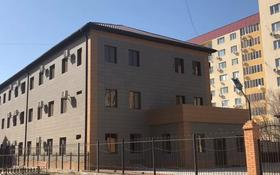 Офис площадью 338 м², проспект Сатпаева 23А за 8 000 〒 в Атырау