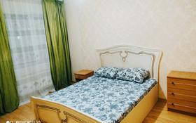 2-комнатная квартира, 72 м², 2/14 этаж посуточно, Сарайшык 5 за 10 000 〒 в Нур-Султане (Астана), Есиль р-н