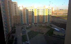 1-комнатная квартира, 40 м², 9/9 этаж, Е10 2 за 21 млн 〒 в Нур-Султане (Астана), Есиль р-н