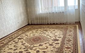 2-комнатная квартира, 43 м², 8/9 этаж, 27-й мкр за 10.8 млн 〒 в Актау, 27-й мкр