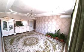 4-комнатная квартира, 111.7 м², 3/6 этаж, 31А мкр 4 за 29 млн 〒 в Актау, 31А мкр