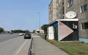 Магазин площадью 53 м², улица Бозтаева 131 за 80 000 〒 в Семее