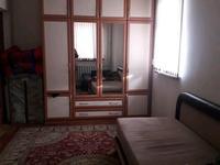 1-комнатная квартира, 44 м², 1/5 этаж