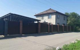 5-комнатный дом, 162 м², 4.3 сот., улица Халиуллина за 53 млн 〒 в Алматы, Медеуский р-н