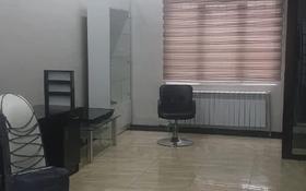 Офис площадью 100 м², Толе би 273/5 — Варламова за 600 000 〒 в Алматы, Алмалинский р-н