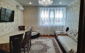 4-комнатная квартира, 74 м², 5/9 этаж, Ауэзова 130А — Энергетиков за 17.5 млн 〒 в Экибастузе