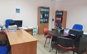 Офис площадью 210 м², 3-й мкр 18 за 43 млн 〒 в Актау, 3-й мкр