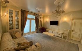 4-комнатная квартира, 135 м², 6 этаж, Жарокова 230 за 87 млн 〒 в Алматы