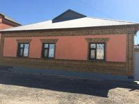 Кызылорда. Дом 6 комн. (154м2, 10сот.) .  улица Карабура — Көшербаева. 25 млнтг