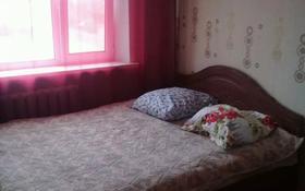 3-комнатная квартира, 50 м², 5/5 этаж, улица Чкалова за 10.5 млн 〒 в Костанае