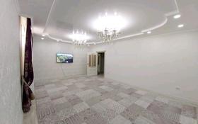 4-комнатная квартира, 160 м², 3/5 этаж, 32Б мкр 22 за 40 млн 〒 в Актау, 32Б мкр