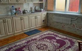 3-комнатный дом, 95.2 м², 95.2 сот., Приозёрный 7 за 14 млн 〒
