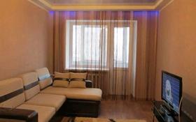 1-комнатная квартира, 47 м², 7/12 этаж посуточно, Сыганак 10 за 6 000 〒 в Нур-Султане (Астана), Есиль р-н