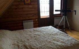 3-комнатный дом посуточно, 170 м², мкр Кольсай за 80 000 〒 в Алматы, Медеуский р-н