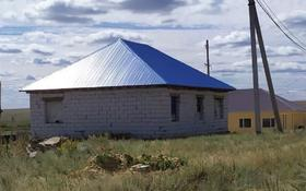 3-комнатный дом, 117 м², 12 сот., Бауырластар 2 117 за 9 млн 〒 в Актобе