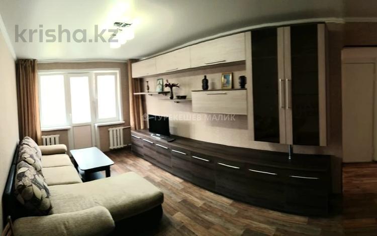 3-комнатная квартира, 60 м², 3/4 этаж помесячно, мкр №5, Мкр №5 за 150 000 〒 в Алматы, Ауэзовский р-н