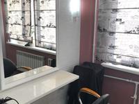 салон красоты. центр города. за 36 млн 〒 в Караганде, Казыбек би р-н