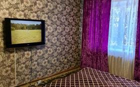 1-комнатная квартира, 37 м², 2/4 этаж посуточно, Жансугурова 187 — Ракишева за 8 000 〒 в Талдыкоргане