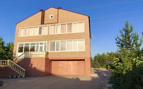 7-комнатный дом, 414 м², 15 сот., Хамита Ергалиева за 90 млн 〒 в Кокшетау