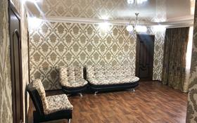 5-комнатный дом, 211 м², 10 сот., 18 мкр за 50 млн 〒 в Капчагае