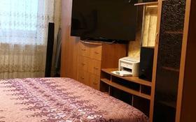 1-комнатная квартира, 34 м², 6/9 этаж помесячно, 1 Мая 25 за 105 000 〒 в Павлодаре
