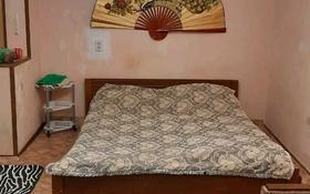 1-комнатная квартира, 35 м², 3/5 этаж посуточно, Гагарина 38 — проспект Гагарина за 5 000 〒 в Риддере