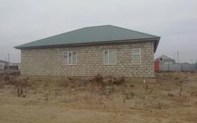 4-комнатный дом, 144 м², 8 сот., Еркинкала 11 за 10 млн 〒 в Атырау