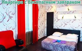 1-комнатная квартира, 30 м², 5/5 этаж посуточно, Интернациональная за 9 000 〒 в Петропавловске