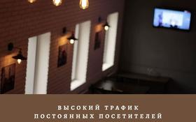 Здание, площадью 288 м², мкр Астана за 110 млн 〒 в Уральске, мкр Астана