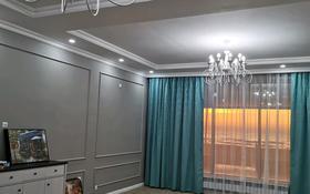 7-комнатный дом посуточно, 350 м², База отдыха Золотое солнышко за 180 000 〒 в Актау